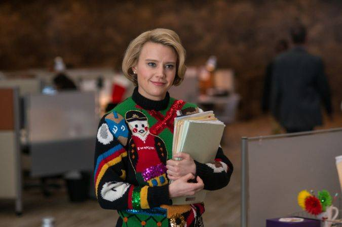 Kate McKinnon Office Christmas Party
