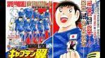 'Supercampeones' volvieron con nuevo manga por Brasil 2014 - Noticias de capitán tsubasa