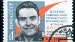7 grandes tragedias de la exploración espacial - Noticias de neil armstrong